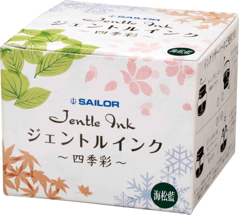 Sailor Ink Bottle Miruai by Sailor (Image #2)
