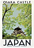 Vintage Travel JAPAN for OSAKA CASTLE WITH JAPANESE GOVERNMENT RAILWAYS c1938 250gsm Gloss Art Card A3 Reproduction Poster
