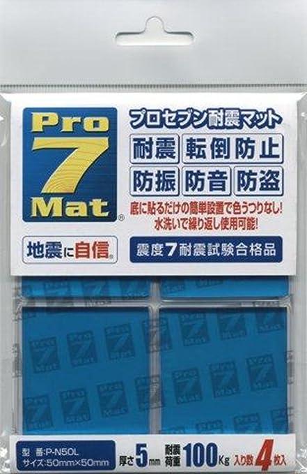 プロセブン 耐震マット