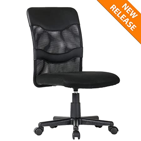 B2C2B Ergonomic Office Chairs Mid-Back Mesh Task Chair Height Adjustable Executive Computer Desk Chair with Armrest,Black