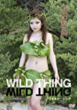 ワイルド・シング Wild Thing 成田梨紗 [DVD]