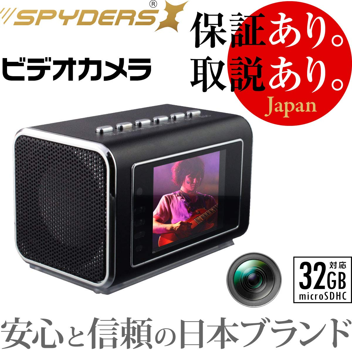 スパイダーズX ポータブルスピーカー型カメラ 小型カメラ スパイカメラ 小型カメラ ブラック (M-918B) B00J2L5BN4 ブラック B00J2L5BN4, トモベマチ:5176e4a5 --- krianta.ru