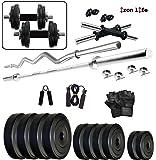 30Kg Weight Plates, 5Ft Rod, 3Ft Rod, 2 D.Rods Home Gym Dumbell Set