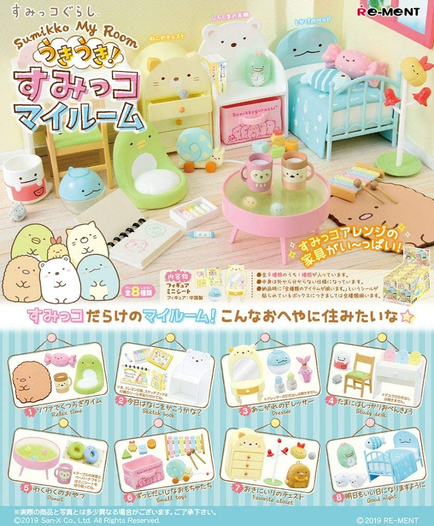 Re-Ment Miniature Sumikko Gurashi My Room Furniture Full Set 8 Packs