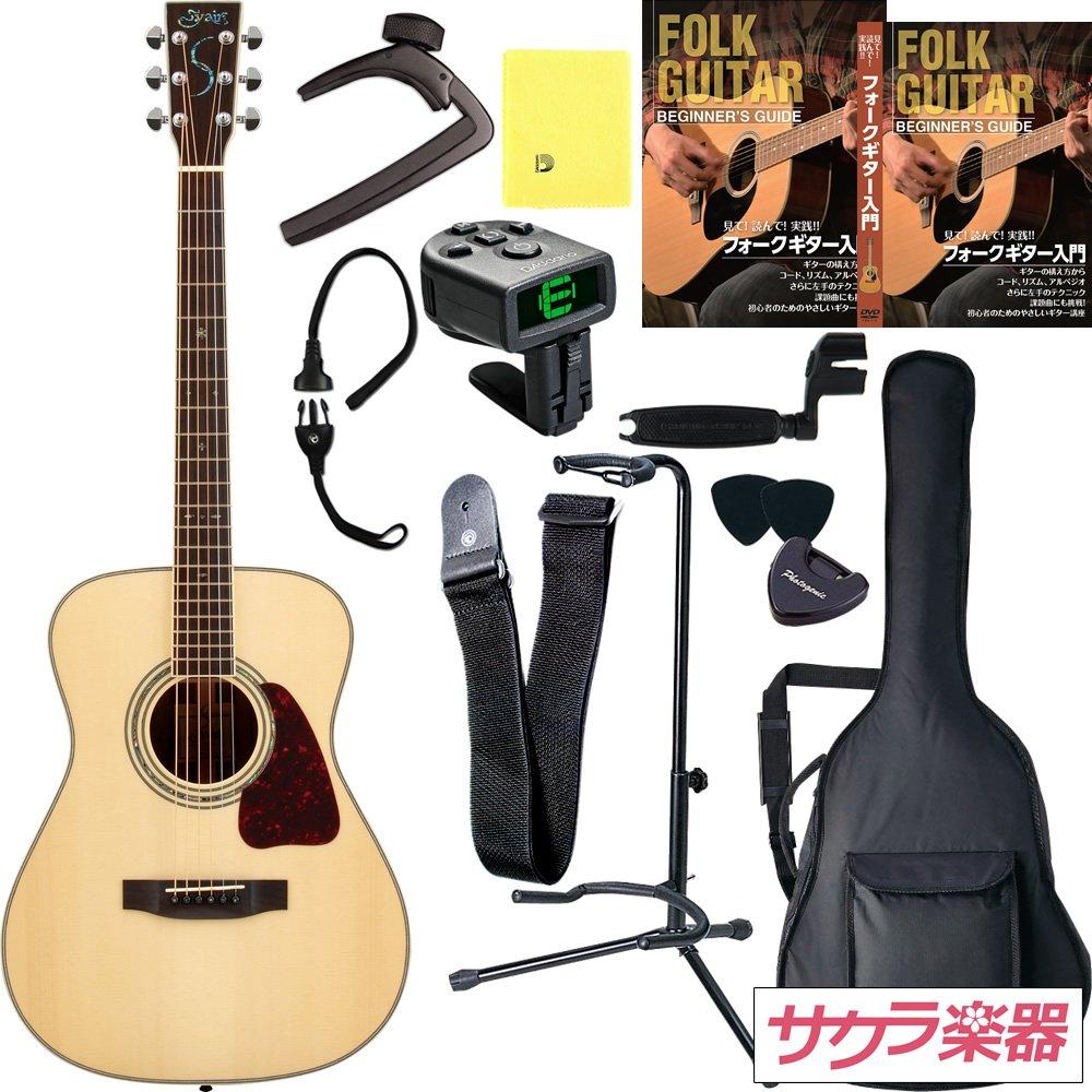 S.Yairi ヤイリ アコースティックギター YF-5R/N サクラ楽器オリジナル PW入門セット[Planet Waves小物セット] B0095DBQJW N N