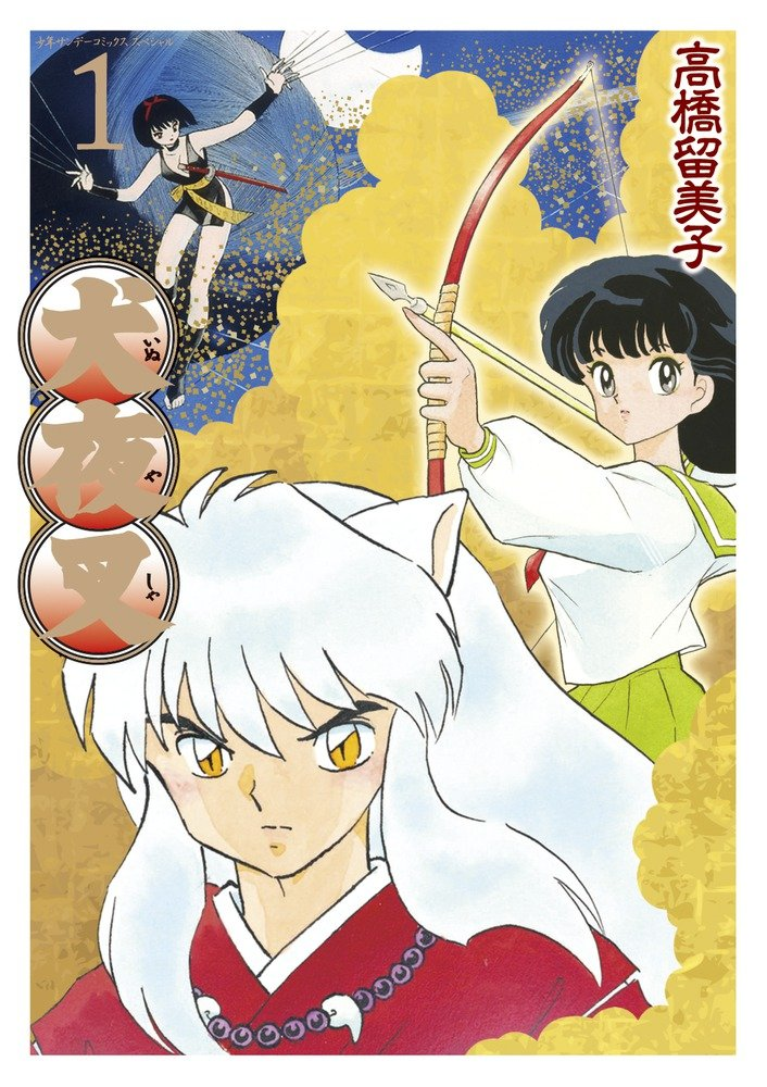 InuYasha Wideban
