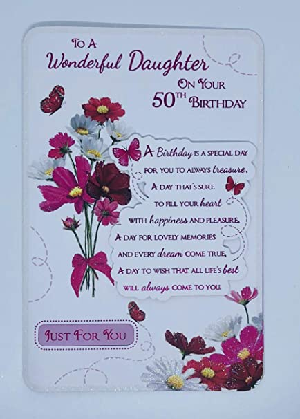 Tarjeta de 50 cumpleaños con texto en inglés «To A Wonderful ...