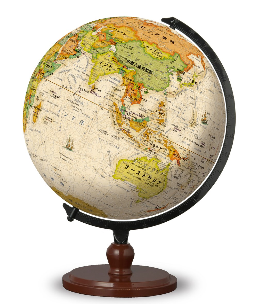 540 piece Antique Globe 2054-108 (japan import)