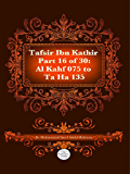 The Quran With Tafsir Ibn Kathir Part 16 of 30: Al Kahf 075 To Ta Ha 135