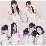 Bye Bye Bye!(初回生産限定盤)(DVD付)