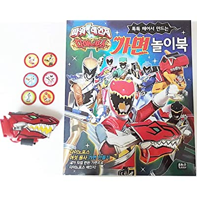 Power Rangers Dino Charge Making Masks & ColoringMasks Book with Bonus T-rex Disc Shooter Red: Clothing