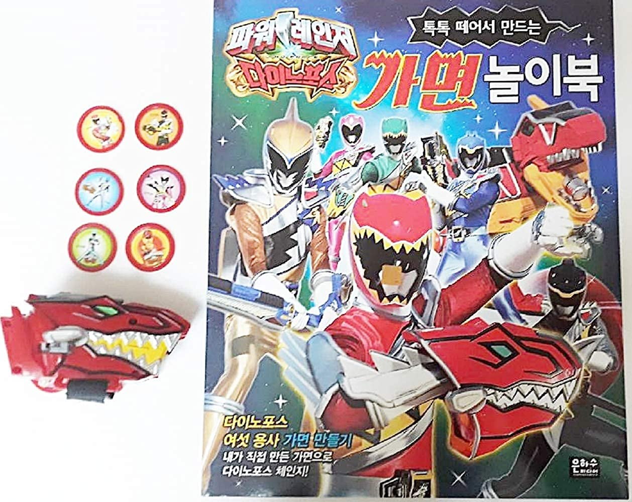 Power Rangers Dino Charge MakingマスクマスクColoring Book withボーナスT - Rex Disc Shooter   B079BGQ3WK
