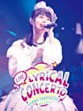 竹達彩奈LIVE2016-2017 Lyrical Concerto [Blu-ray]