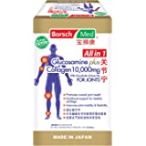 Borsch Med All In 1 Glucosamine Plus Collagen 10,000mg With Chondroitin and Rose Hip For Joints, 12g (Pack of 21)