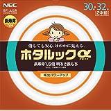 NEC 丸形蛍光灯(FCL) ホタルックα 30形+32形パック品 電球色 FCL30.32ELR-SHG-A