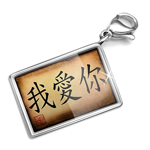 Amazon Neonblond Chinese Characters Letter I Love You Charm