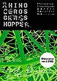 Rhinoceros+Grasshopper 建築デザイン実践ハンドブック (建築文化シナジー)