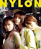 NYLON JAPAN(ナイロン ジャパン) 2020年 3月号 [雑誌]  (表紙:吉川愛&萩原みのり&今泉佑唯 / guys表紙:神尾楓珠)