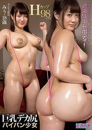 Big Tits Japanese Hardcore