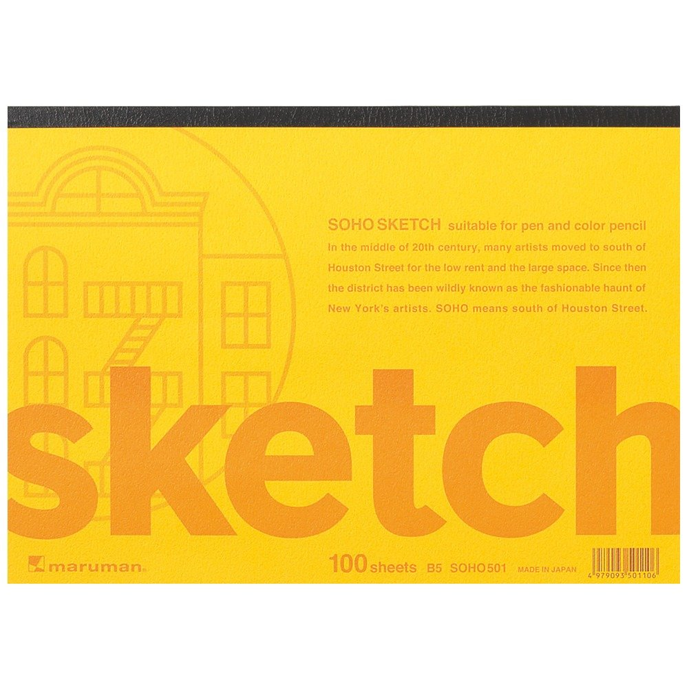 100 sheets of drawing paper light soy Maruman sketchbook Soho Series B5 (acid-free paper) 96.5G / square meters SOHO501 (japan import)