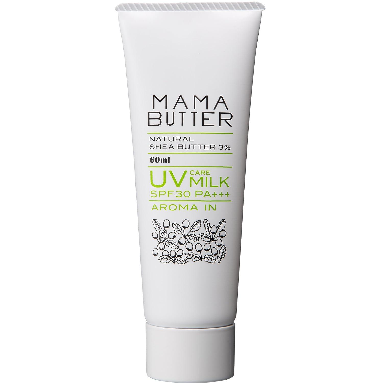 ママバター UVケアミルク アロマイン SPF30/PA+++