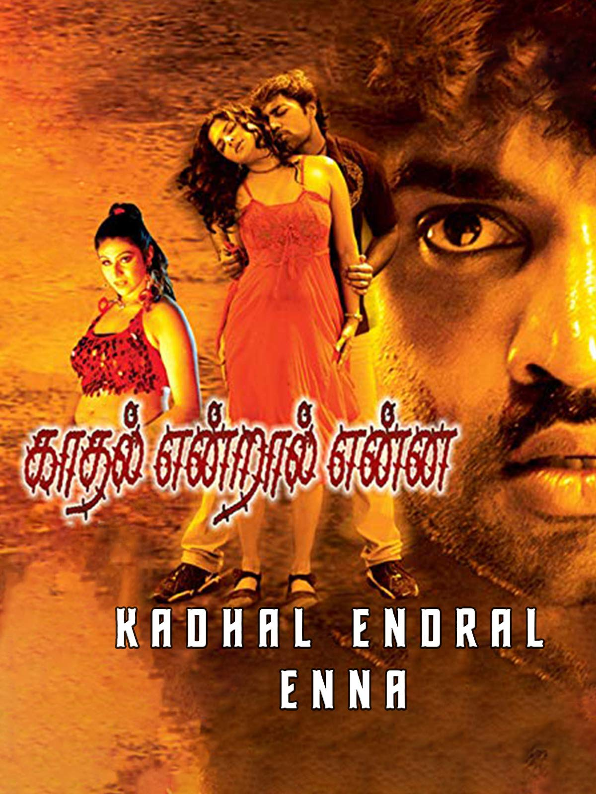 Kadhal Endral Enna on Amazon Prime Video UK