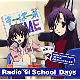 ラジオ「School Days」CD Vol.2