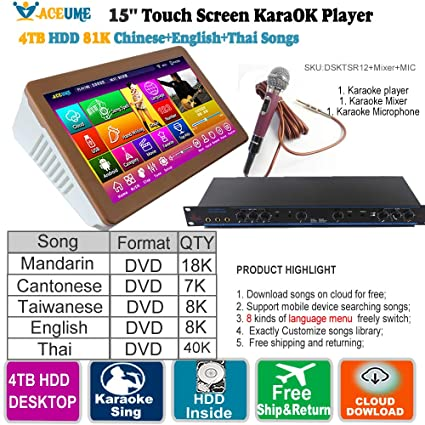4TB HDD 81K Chineser+Thai+English Songs 22'' Touch Screen
