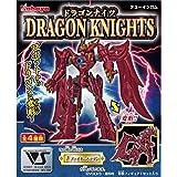 ドラゴンナイツ ロボット フィギュア キングドラゴン おもちゃ 食玩 カバヤ(全4種フルコンプセット)