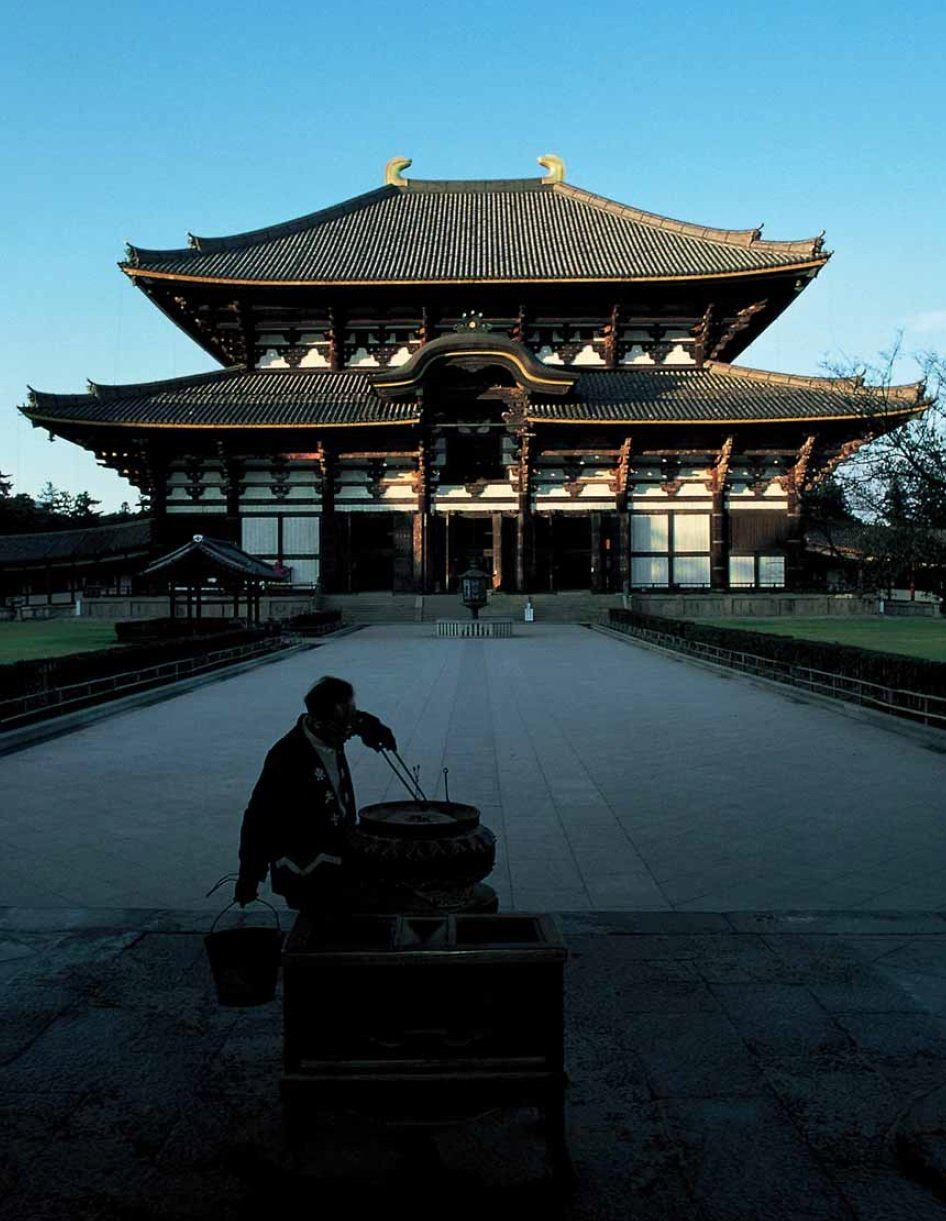 Art Of Japanese Architecture David Young Michiko Tan Hong Yew 9784805313022 Amazon Books