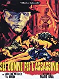 Sei Donne per L'Assassino (DVD)
