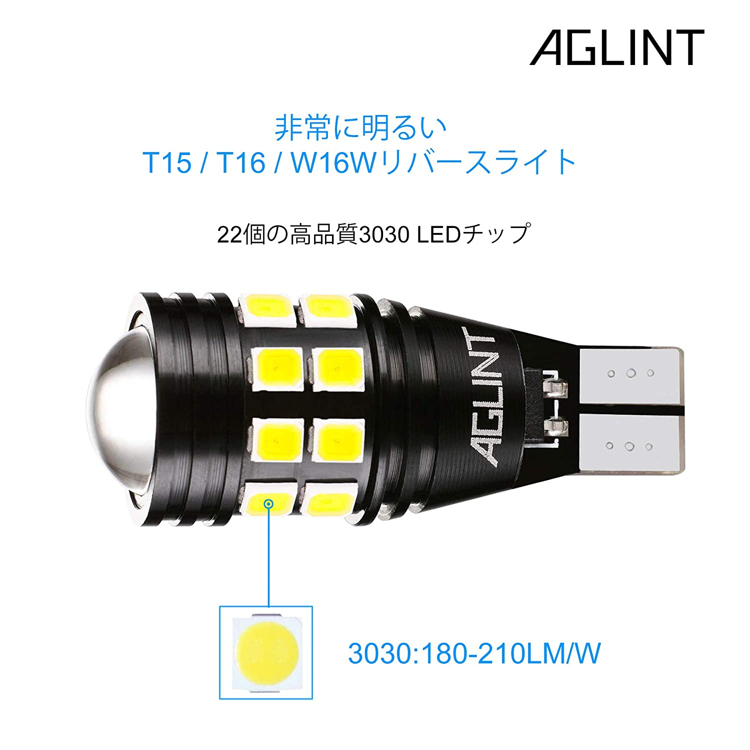 Aglint T15 W16W Led Bulbs Canbus Error Free 22Smd 3030 Extremely Bright T16 955