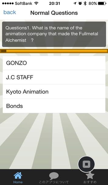 Fullmetal Alchemist dating quiz dating nettsted funksjoner liste