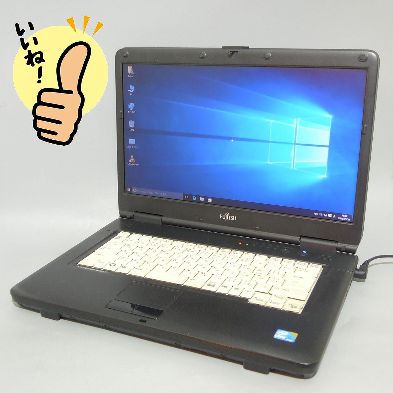 ★即使用可能!中古ノートパソコン★ Windows 10 Pro 64bit搭載 富士通 LIFEBOOK A550/AX/高速Core i5 520M 2.40GHz/メモリー 4GB/HDD 160GB/15.6インチワイド液晶(1366x768)/DVDスーパーマルチレコーダー搭載/Microsoft Office 2010搭載 B07D8TZL45