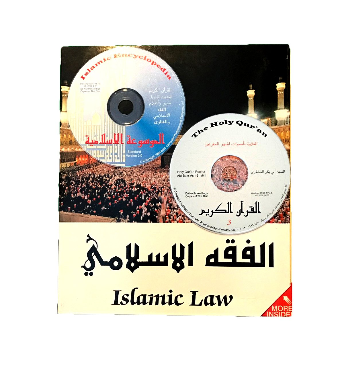 Islamic Law Program; Learn the Islamic Fiqh, Cross-Reference Cases to the Holy Qur'an or the Noble Traditions by Islamics