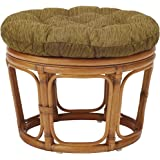 ACME Furniture WICKER STOOL 50cm KHAKI