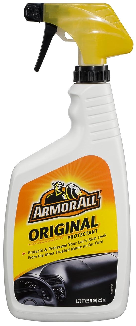 Armor All | Best Car Interior Protectant