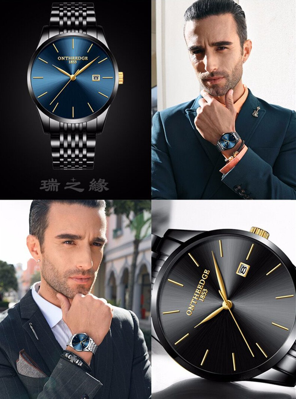 L& H Jewelry Mens Business Watch Fashion Super Thin Quartz Movement Analog Watch Pointer Display Watch (Pure Blak) by L & H Jewelry (Image #7)