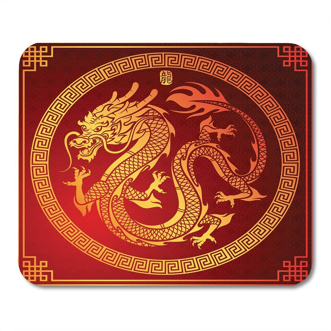 Chinese Digital Artwork of a Woman in a Traditional Dress,7.9 x 9.5 in Rectangular Mousemat Mousepad