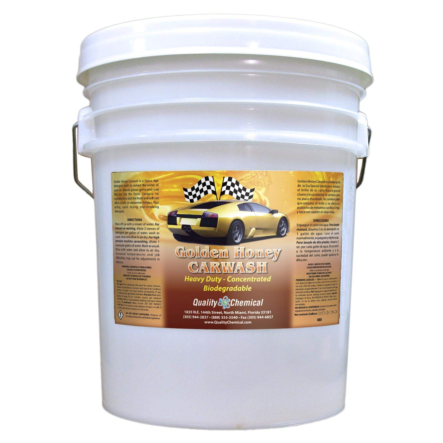Amazon.com: Quality Chemical Golden Honey Car Wash - A highly concentrated, super foaming, auto wash.-5 gallon pail: Automotive