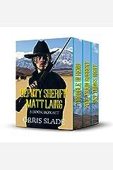 Deputy Sheriff Matt Laing: (3 Book Box Set) Kindle Edition