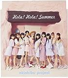 Hola! Hola! Summer(初回限定盤TYPE-A)
