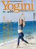 Yogini(ヨギーニ) 55 (エイムック 3528)