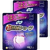 ソフィ 超熟睡ショーツ 10枚(5枚×2)〔ショーツ型 ナプキン〕