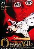 Occhi Senza Volto [Italia] [DVD]