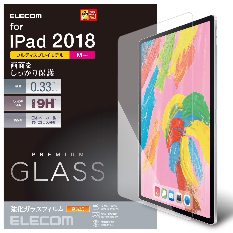 エレコム iPad Pro 11インチ (新iPad Pro 2018年モデル) 保護フィルム リアルガラス 0.33mm TBWA18MFLGG
