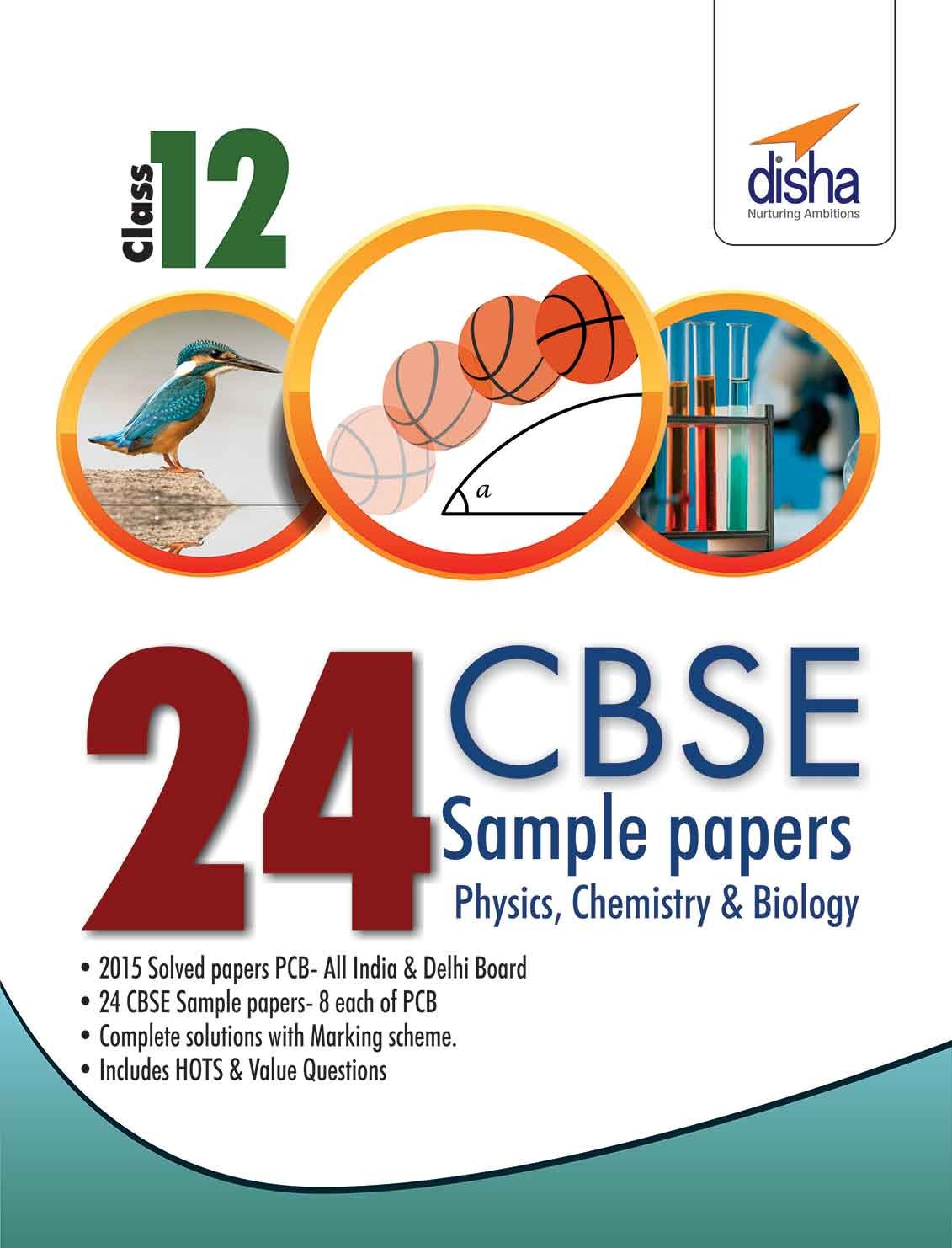 24 CBSE Sample Papers for Class 12 Physics, Chemistry, Biology: Amazon.in:  Disha Experts: Books
