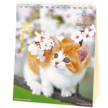 Activa Corporation escritorio calendario gato 2018 Little Cat – acl-537