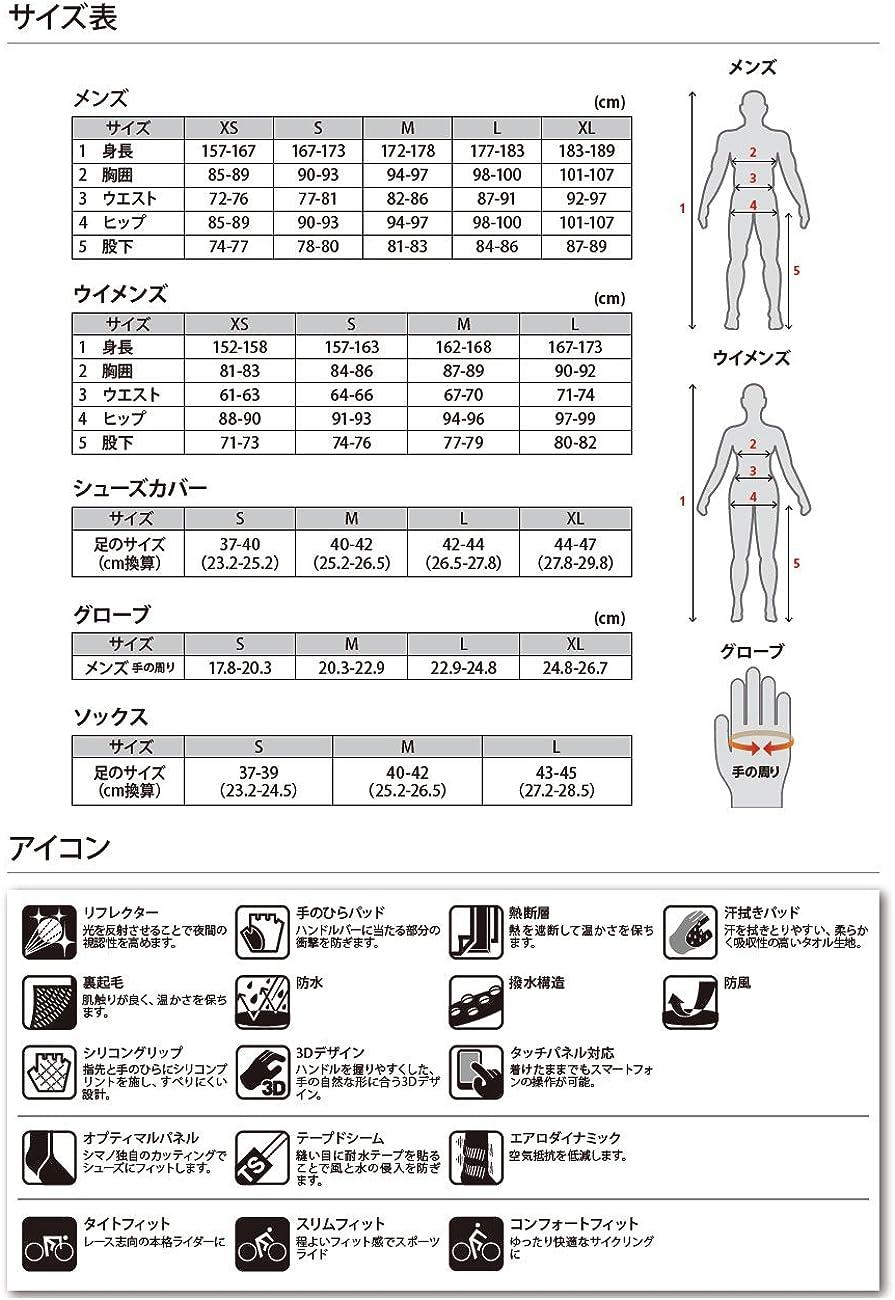 One Shimano Unisexs SC17003 Bike Parts Standard