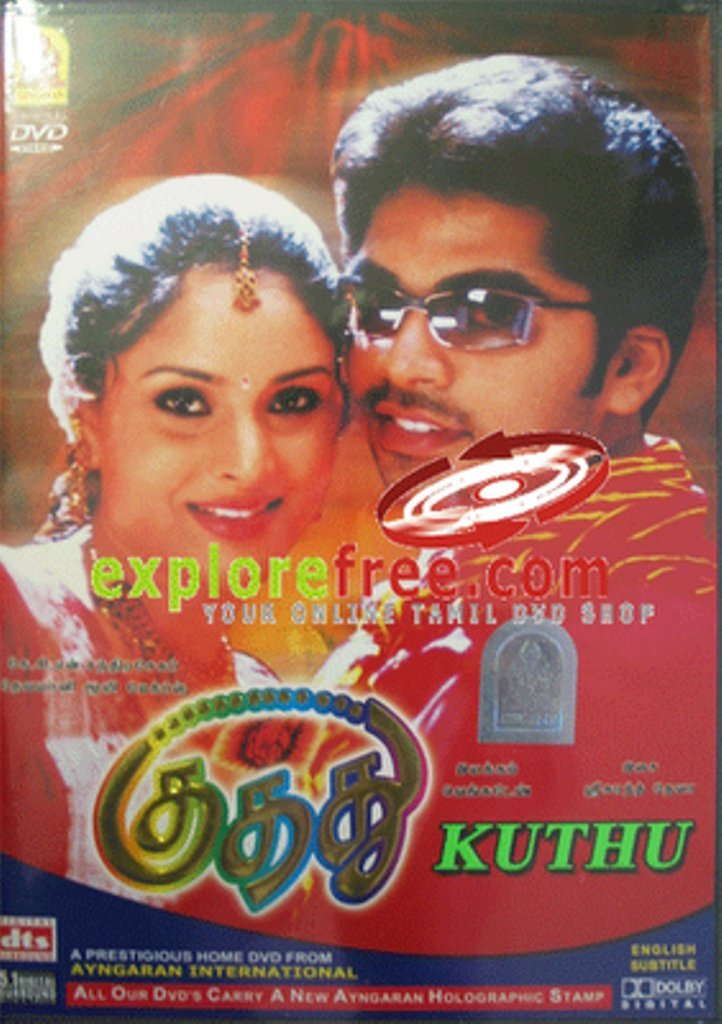 Amazon.com: Kuthu - (DVD/Tamil Film/Tollywood/Indian Regional ...
